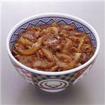 吉野家 冷凍牛焼肉丼の具 15食入り