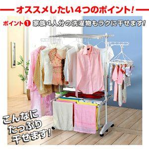 移動式めちゃかけランドリー 物干し 洗濯 通販 送料無料