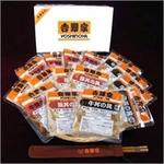 吉野家ギフト 冷凍3種15食入りセット 箸付き