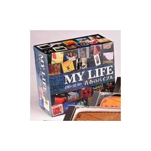 MY LIFE 青春のバイブル(マイライフ) CD5枚組全90曲