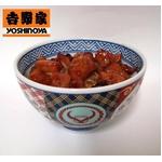吉野家 焼鶏丼の具15食の詳細ページへ