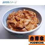 吉野家 豚生姜焼きの具15食の詳細ページへ