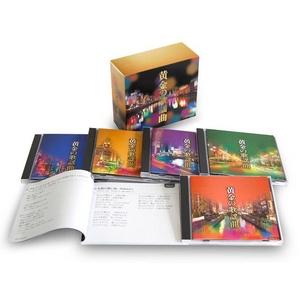 邦楽 オムニバス CDアルバム 『黄金の歌謡曲』 (CD5枚組 全90曲)【送料無料】