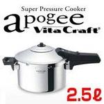 Vita Craft(ビタクラフト) スーパー圧力鍋 2.5リットル