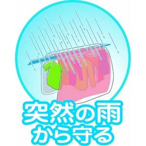 洗濯物を雨・花粉・黄砂・紫外線から守る!マジカルカバー Lサイズ2枚セット
