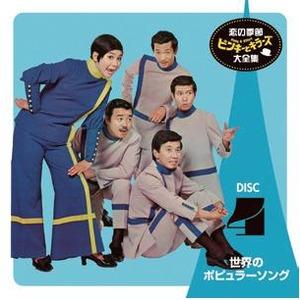 恋の季節 ピンキーとキラーズ大全集 CD5枚組