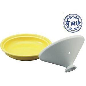 レンジ専用タジン鍋 《イエロー》