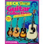メディアファクトリー/BECK BECK ギターコレクション 〜アコースティックギタースペシャル〜 BOX【10個入り】