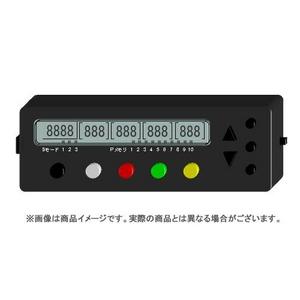 ハイブリット小役カウンター パチパチくん aim(エイム)