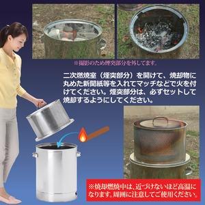ダイオキシンクリア焚き火どんどん 60L(家庭用焼却炉)