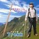 登山杖 トレッキ750