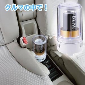 マイボトル冷温器