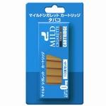 電子タバコ「マイルドシガレット」カートリッジ30本セット タバコフレーバー