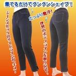 履くだけエクササイズ「スタイルレギンス」 Mサイズの詳細ページへ