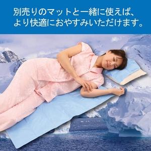 クールひんやりジェルマット 枕用