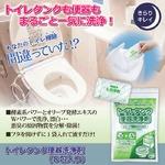 トイレタンク便器洗浄剤(8包入り)の詳細ページへ