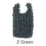 HAM−11絞りバッグ Greenの詳細ページへ