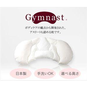 快眠枕 GYMNAST(ジムナスト) Mサイズ