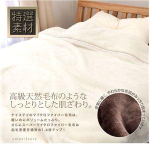 スーパースムースマイクロファイバー毛布(襟丸1.4kgタイプ) シングル ライトピンク