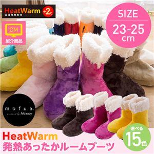HeatWarm(ヒートウォーム) 発熱あったかルームブーツ【適応サイズ約23~25cm】(NT) ピンク