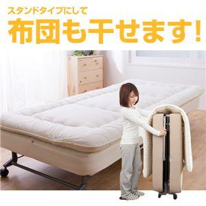 洗える替えカバー式 折りたたみベッド シングル オレンジ