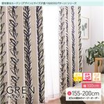 窓を飾るカーテン(デザインとサイズが選べる8000パターン)インファラ GREN(グレン) 遮光2級 遮熱 保温 (AL) 幅100cm×丈195cm(2枚組) グリーン