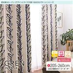 窓を飾るカーテン(デザインとサイズが選べる8000パターン)インファラ GREN(グレン) 遮光2級 遮熱 保温 (AL) 幅100cm×丈260cm(2枚組) ブルー