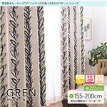 窓を飾るカーテン(デザインとサイズが選べる8000パターン)インファラ GREN(グレン) 遮光2級 遮熱 保温 (AL) 幅200cm×丈200cm(1枚) ブルー
