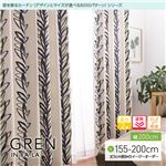 窓を飾るカーテン(デザインとサイズが選べる8000パターン)インファラ GREN(グレン) 遮光2級 遮熱 保温 (AL) 幅200cm×丈200cm(1枚) グリーン