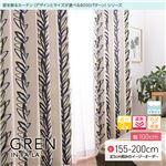 窓を飾るカーテン(デザインとサイズが選べる8000パターン)インファラ GREN(グレン) 遮光2級 遮熱 保温 形態安定 (AL) 幅100cm×丈195cm(2枚組) ブルー