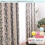 窓を飾るカーテン(デザインとサイズが選べる8000パターン)インファラ GREN(グレン) 遮光2級 遮熱 保温 形態安定 (AL) 幅100cm×丈255cm(2枚組) グリーン