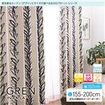 窓を飾るカーテン(デザインとサイズが選べる8000パターン)インファラ GREN(グレン) 遮光2級 遮熱 保温 形態安定 (AL) 幅150cm×丈185cm(2枚組) グリーン