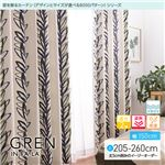 窓を飾るカーテン(デザインとサイズが選べる8000パターン)インファラ GREN(グレン) 遮光2級 遮熱 保温 形態安定 (AL) 幅150cm×丈240cm(2枚組) グリーン