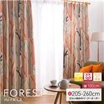 窓を飾るカーテン(デザインとサイズが選べる8000パターン)インファラ FOREST(フォレスト) 遮光2級 遮熱 保温 (AL) 幅100cm×丈205cm(2枚組) オレンジ