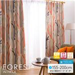 窓を飾るカーテン(デザインとサイズが選べる8000パターン)インファラ FOREST(フォレスト) 遮光2級 遮熱 保温 (AL) 幅150cm×丈175cm(2枚組) オレンジ
