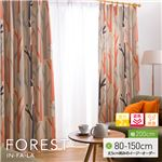 窓を飾るカーテン(デザインとサイズが選べる8000パターン)インファラ FOREST(フォレスト) 遮光2級 遮熱 保温 (AL) 幅200cm×丈85cm(1枚) ブルー