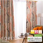 窓を飾るカーテン(デザインとサイズが選べる8000パターン)インファラ FOREST(フォレスト) 遮光2級 遮熱 保温 (AL) 幅200cm×丈230cm(1枚) オレンジ