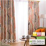 窓を飾るカーテン(デザインとサイズが選べる8000パターン)インファラ FOREST(フォレスト) 遮光2級 遮熱 保温 (AL) 幅200cm×丈235cm(1枚) オレンジ