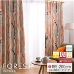 窓を飾るカーテン(デザインとサイズが選べる8000パターン)インファラ FOREST(フォレスト) 遮光2級 遮熱 保温 形態安定 (AL) 幅100cm×丈200cm(2枚組) オレンジ