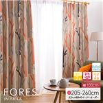 窓を飾るカーテン(デザインとサイズが選べる8000パターン)インファラ FOREST(フォレスト) 遮光2級 遮熱 保温 形態安定 (AL) 幅100cm×丈255cm(2枚組) オレンジ