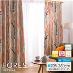 窓を飾るカーテン(デザインとサイズが選べる8000パターン)インファラ FOREST(フォレスト) 遮光2級 遮熱 保温 形態安定 (AL) 幅150cm×丈205cm(2枚組) オレンジ