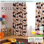 窓を飾るカーテン(デザインとサイズが選べる8000パターン)インファラ KULLE(キュレ) 遮光2級 遮熱 保温 形態安定 (AL) 幅200cm×丈185cm(1枚) ブルー