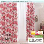 窓を飾るカーテン(デザインとサイズが選べる8000パターン)インファラ OVER TIME(オーバータイム) 遮光2級 遮熱 保温 (AL) 幅200cm×丈180cm(1枚) グレー