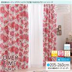 窓を飾るカーテン(デザインとサイズが選べる8000パターン)インファラ OVER TIME(オーバータイム) 遮光2級 遮熱 保温 形態安定 (AL) 幅150cm×丈220cm(2枚組) ピンク