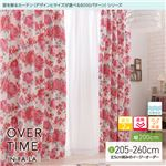 窓を飾るカーテン(デザインとサイズが選べる8000パターン)インファラ OVER TIME(オーバータイム) 遮光2級 遮熱 保温 形態安定 (AL) 幅200cm×丈245cm(1枚) ピンク