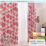 窓を飾るカーテン(デザインとサイズが選べる8000パターン)インファラ OVER TIME(オーバータイム) 遮光2級 遮熱 保温 形態安定 (AL) 幅200cm×丈250cm(1枚) ピンク