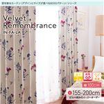 窓を飾るカーテン(デザインとサイズが選べる8000パターン)インファラ Velvet Remembrance(ベルベットリメンバランス) 遮光2級 遮熱 保温 (AL) 幅100cm×丈200cm(2枚組) ターコイズ