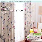 窓を飾るカーテン(デザインとサイズが選べる8000パターン)インファラ Velvet Remembrance(ベルベットリメンバランス) 遮光2級 遮熱 保温 (AL) 幅200cm×丈185cm(1枚) ターコイズ