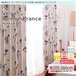 窓を飾るカーテン(デザインとサイズが選べる8000パターン)インファラ Velvet Remembrance(ベルベットリメンバランス) 遮光2級 遮熱 保温 形態安定 (AL) 幅100cm×丈260cm(2枚組) ターコイズ