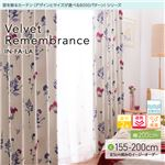 窓を飾るカーテン(デザインとサイズが選べる8000パターン)インファラ Velvet Remembrance(ベルベットリメンバランス) 遮光2級 遮熱 保温 形態安定 (AL) 幅200cm×丈165cm(1枚) ターコイズ